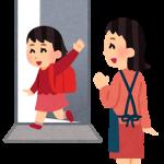 home_gaisyutsu_girl